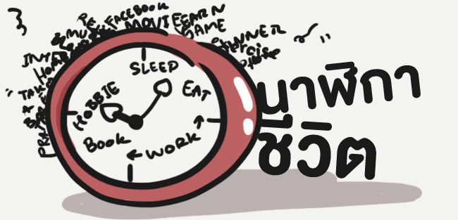 Clock-of-life01