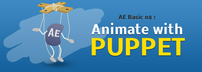 puppet_thumb