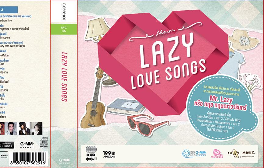 lazy-01